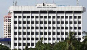 Kementerian Dalam Negeri (Kemendagri) melangsungkan rapat bersama Komisi Pemberantasan Korupsi (KPK) membahas penguatan peran Aparat Pengawas Internal Pemerintah (APIP),