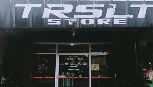 TRSLT Store Menghadirkan Koleksi Fashion Keren, Pemilik TRSLT Store adalah Dedi Dahmudi